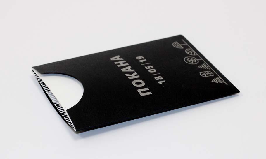 Покана комплект джоб с вложка
